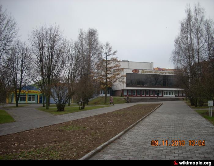 Черкасский областной натуралистический центр