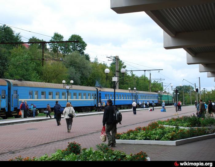 Залізничний вокзал - Трускавець
