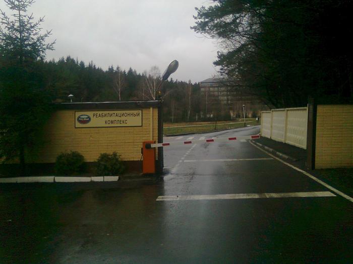 Центр реабилитации и курортологии юдино центры реабилитации после перелома Сочи
