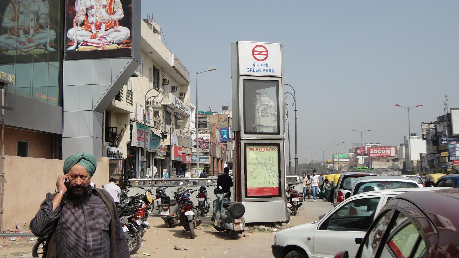 Green Park Metro Station - Delhi