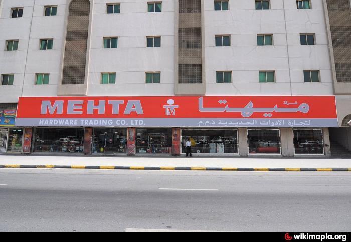 Mehta Hardware Trading Co  Ltd  - Sharjah