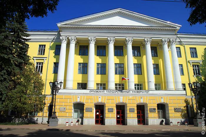 Картинки по запросу орловский государственный университет