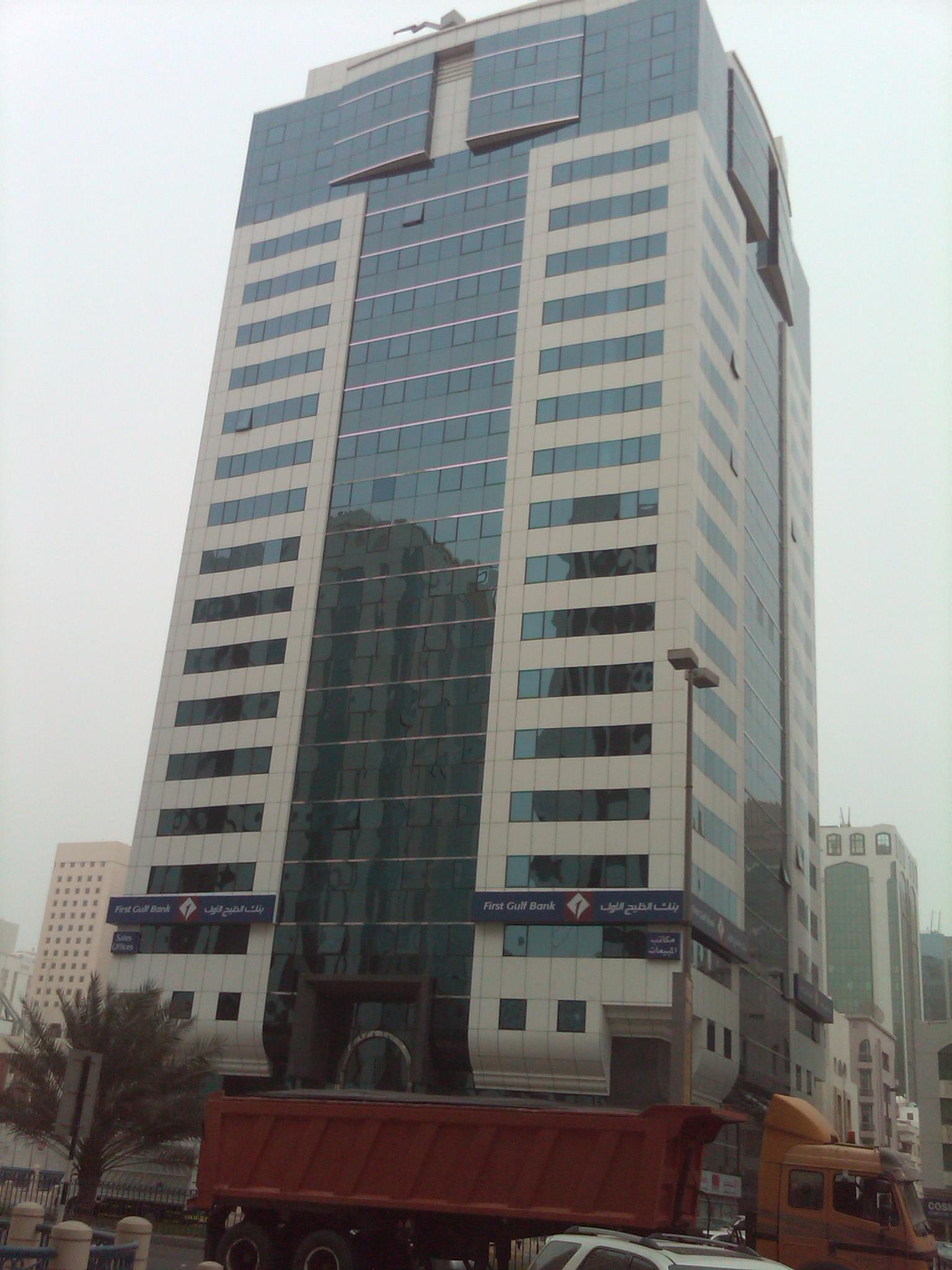 Al Reem Plaza - Abu Dhabi