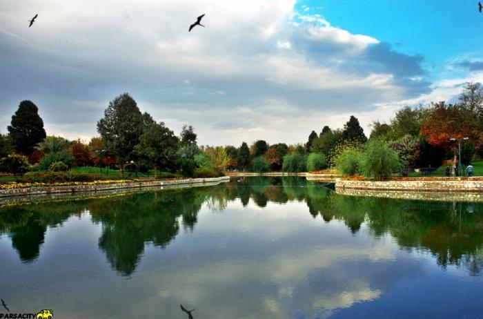 پارک آزادی - شیراز