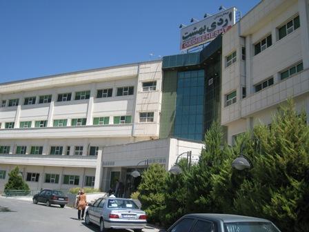 هزینه سزارین در بیمارستان اردیبهشت شیراز