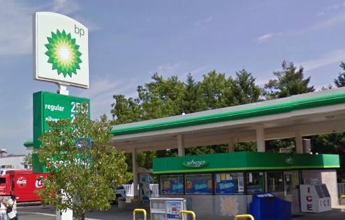 BP Gas station - Baltimore, Maryland