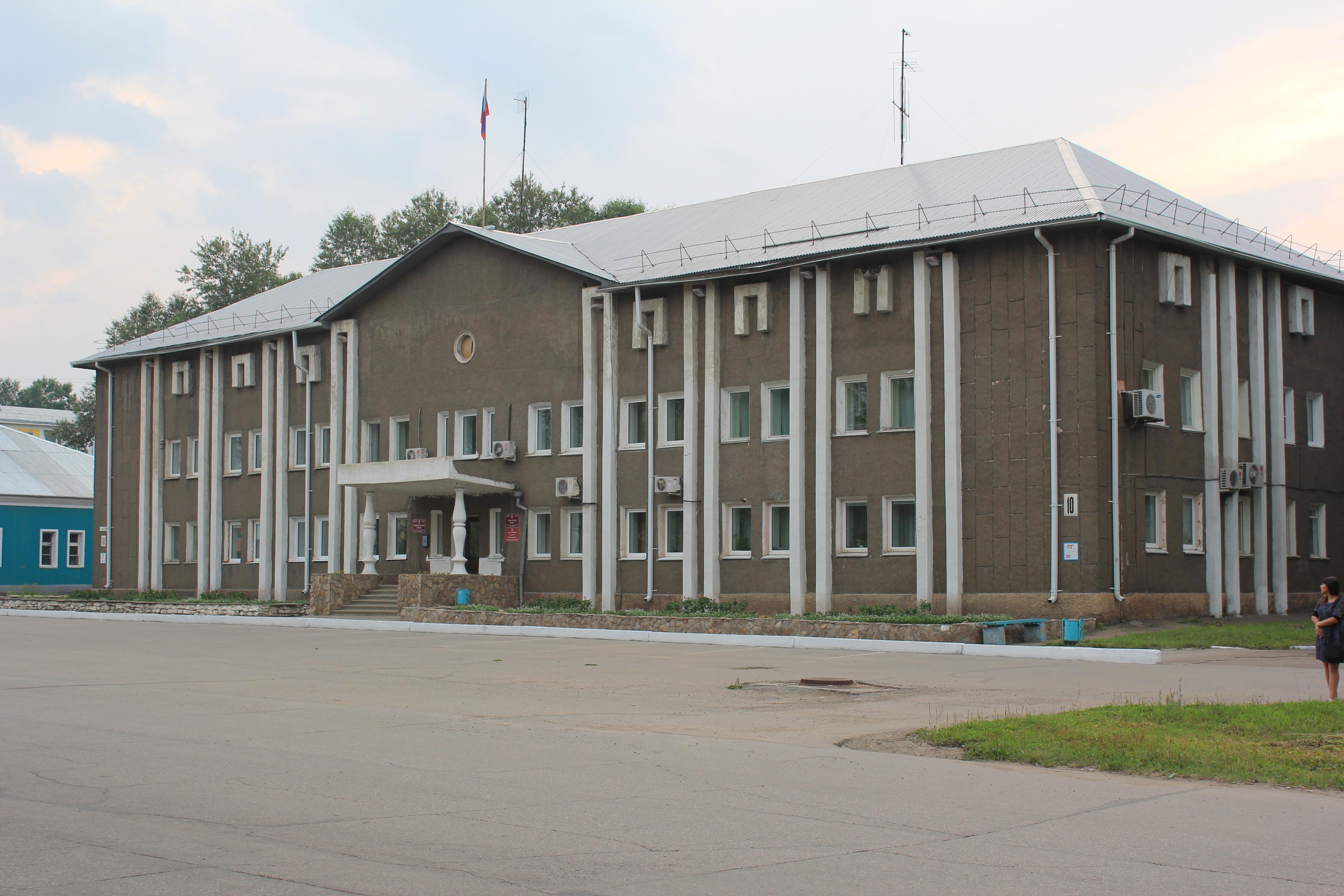 Город усолье сибирское картинки, открытки днем