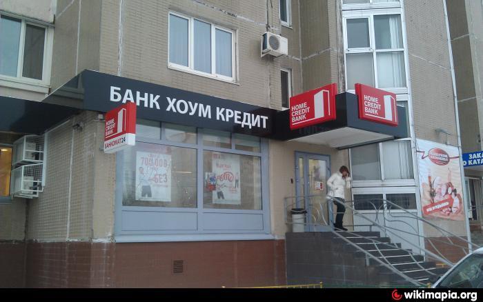 Credit one bank online app
