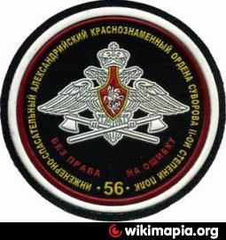 http://photos.wikimapia.org/p/00/03/05/04/57_big.jpg