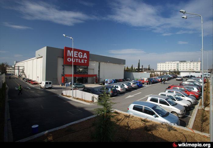 0e3f840ee5 Mega Outlet - Thessaloniki