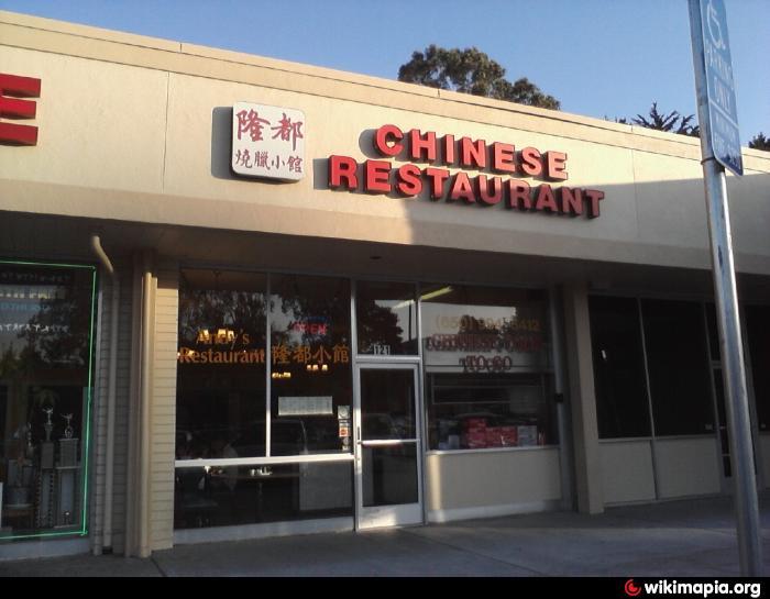 Andy S Restaurant South San Francisco California