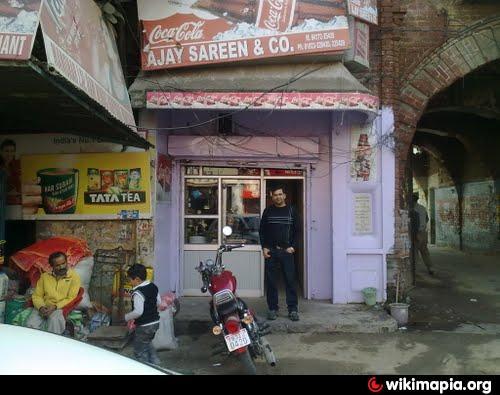Ajay Saree & Co  Coca Cola Distributor (Office) - Nawanshahr