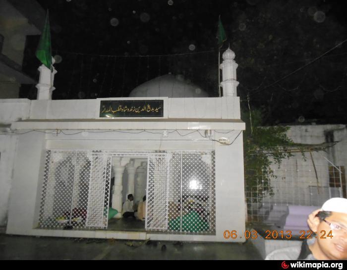 Dargah Hazrat Shah Madar Radi Allaho Ta'ala Anho - Ujjain