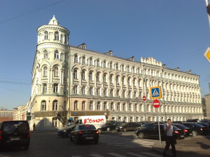 Арбитражные суды смоленск