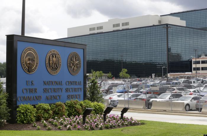 アメリカ国家安全保障局本部