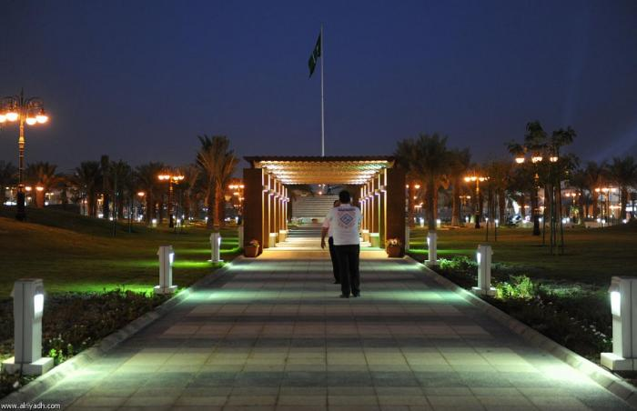 King Abdullah Park - Al Riyadh