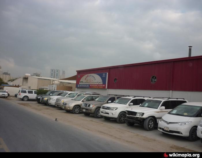 RPM Garage - Dubai