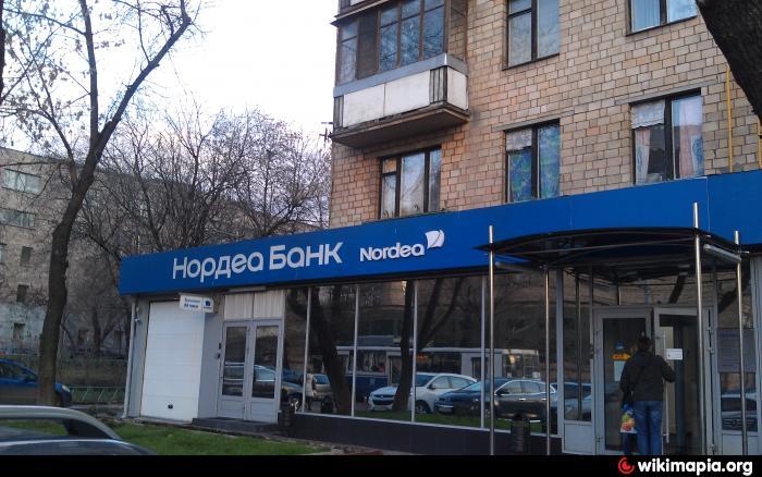 оао кредит москва где взять кредит на погашение других кредитов с просрочкой