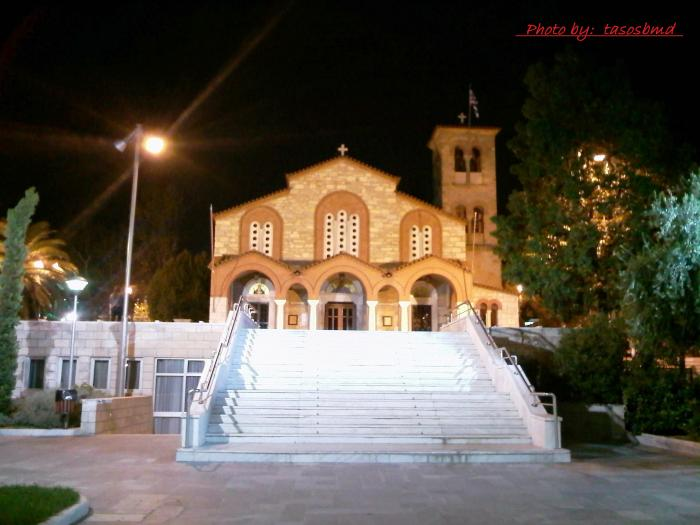 07a359cd50 Άγιος Νικόλαος   Άγιος Κωνσταντίνος - Χαλάνδρι