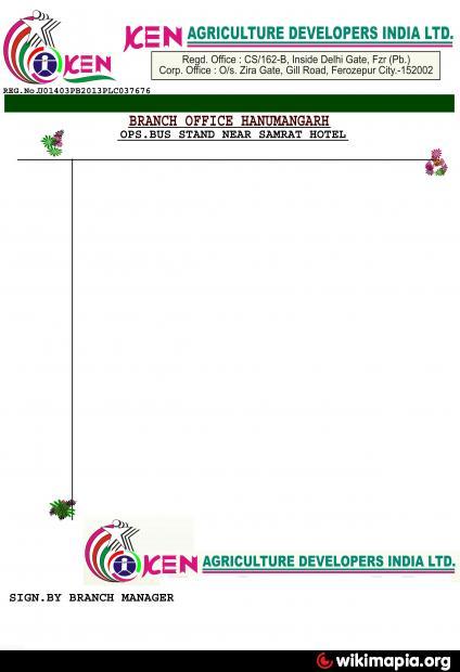 ken agriculture developers india ltd  - Hanumangarh | office