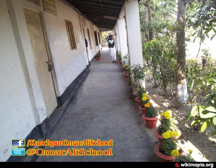 Kanchpur Omar Ali High School