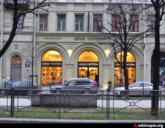 781e88178d5a Louis Vuitton - Saint Petersburg