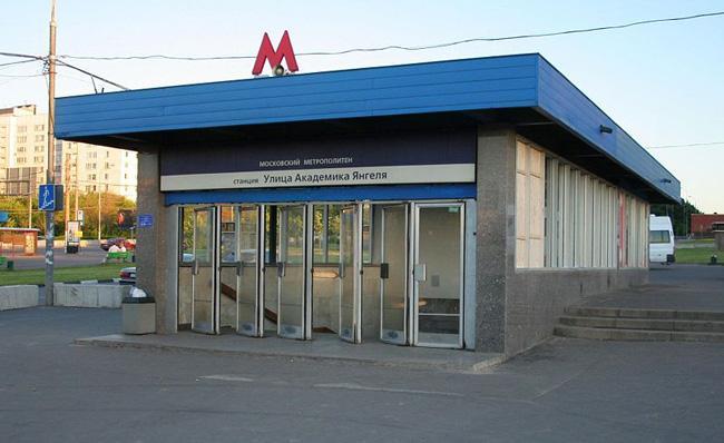 люди найти шлюху метро улица академика янгеля они, сути