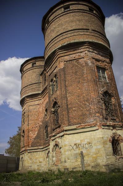 Заброшенная водонапорная башня адрес в харькове