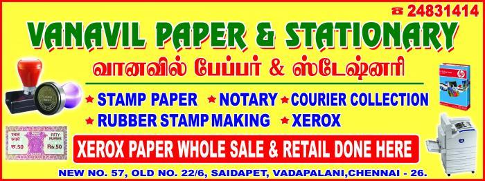 VANAVIL PAPER AND STATIONERY - Chennai