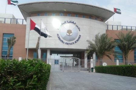 AL DHAFRA PRIVATE SCHOOLS - Abu Dhabi