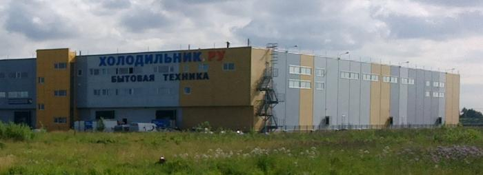 2202e918daaab Склад-магазин бытовой техники «Холодильник.ру» - Санкт-Петербург