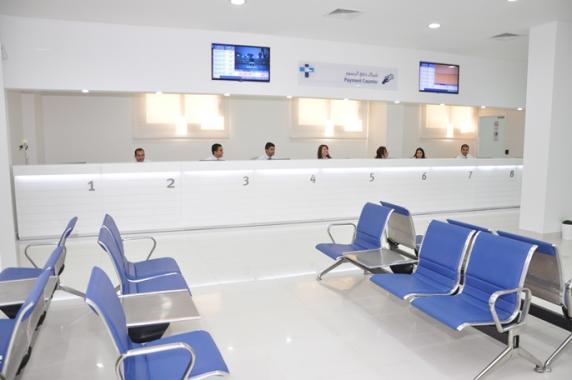VFS TasHeel International (VISA Services Center) - New Cairo