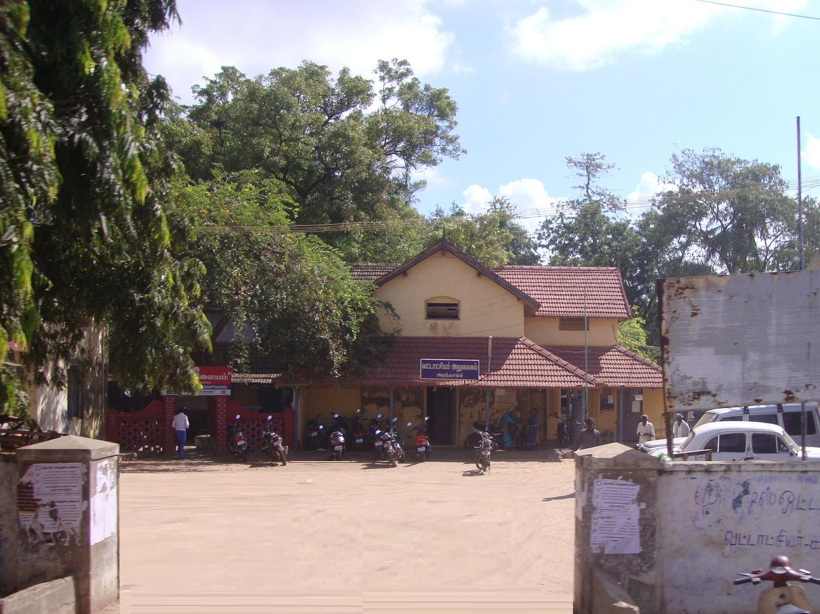 Taluk office, Women, Police Station, Prison, Criminal Court, Chamber