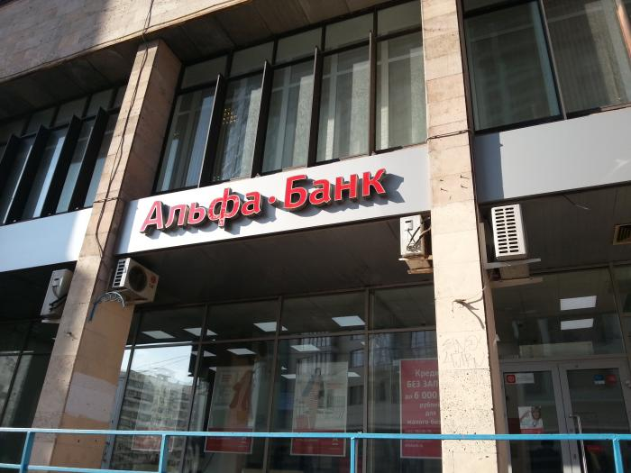 ашан сокольники кредит европа банксбербанк до какого возраста дают кредит пенсионерам в сбербанке