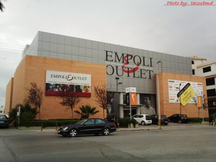 4e6bc25dde9 EMPOLI OUTLET - Περιστέρι