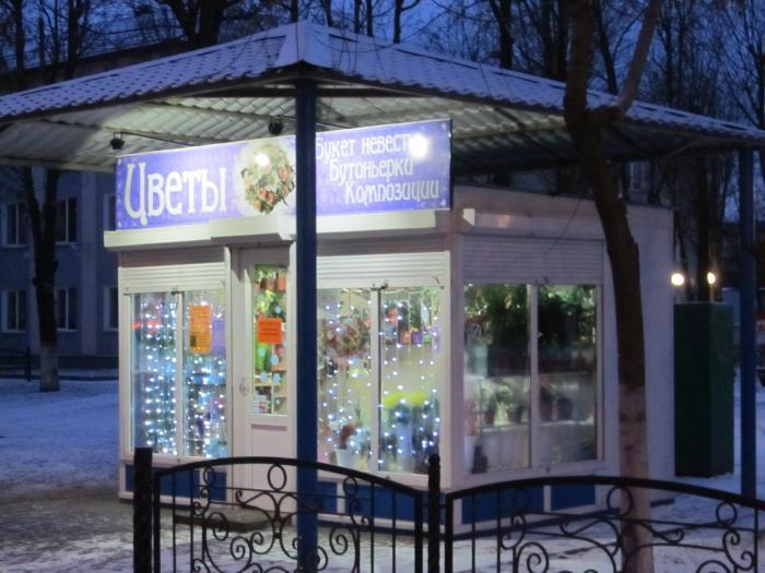 Собрать, круглосуточный магазин цветов в гомеле