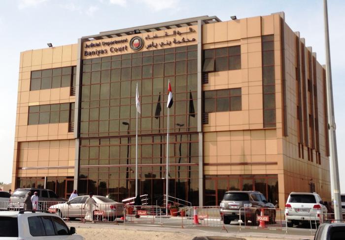 Baniyas Court - أبوظبي