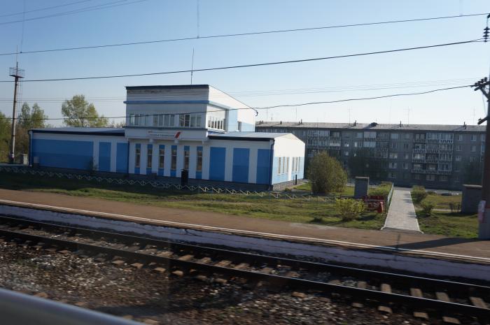 Картинка для, город усолье сибирское картинки