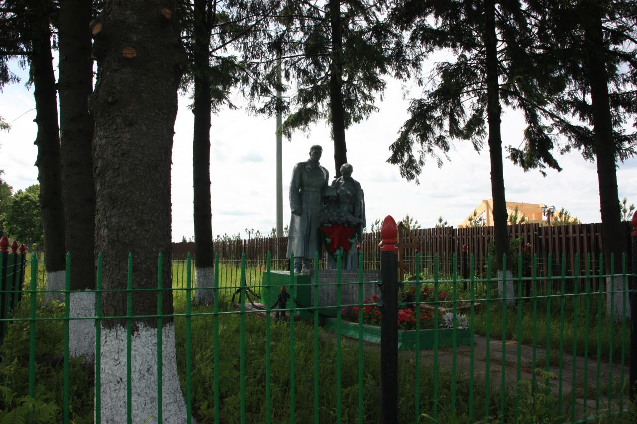 http://photos.wikimapia.org/p/00/04/90/51/72_1280.jpg