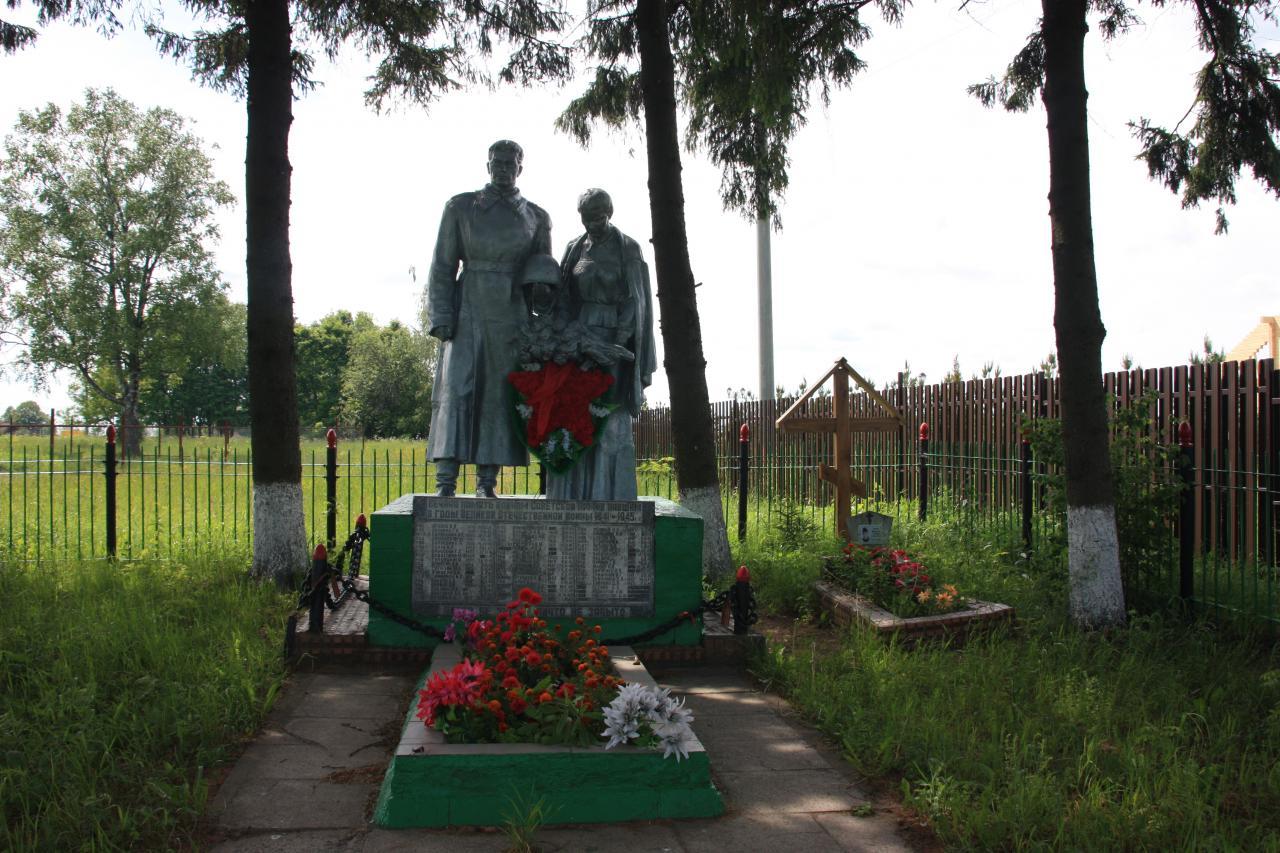 http://photos.wikimapia.org/p/00/04/90/51/78_1280.jpg