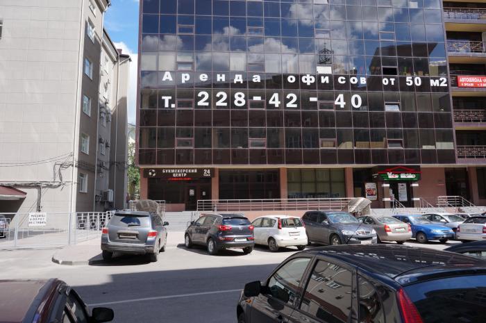 3648e8739 Бизнес-центр «Респект» - Воронеж
