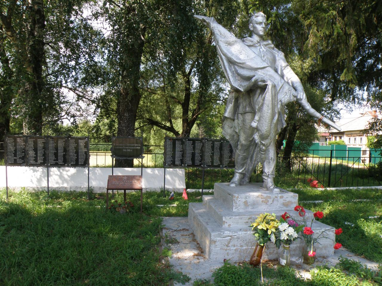 http://photos.wikimapia.org/p/00/04/98/75/75_1280.jpg