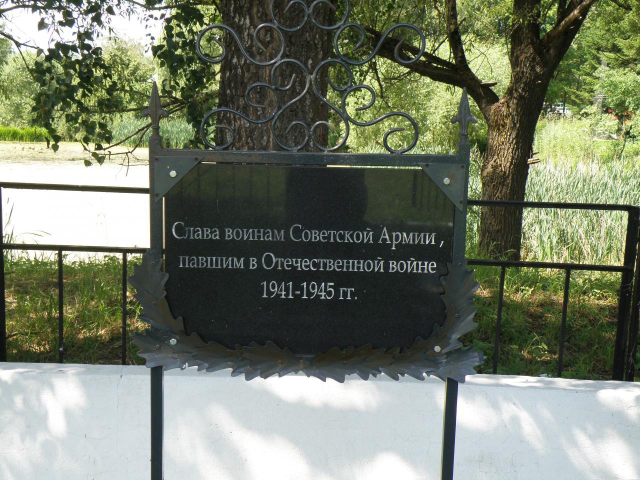 http://photos.wikimapia.org/p/00/04/98/75/80_1280.jpg
