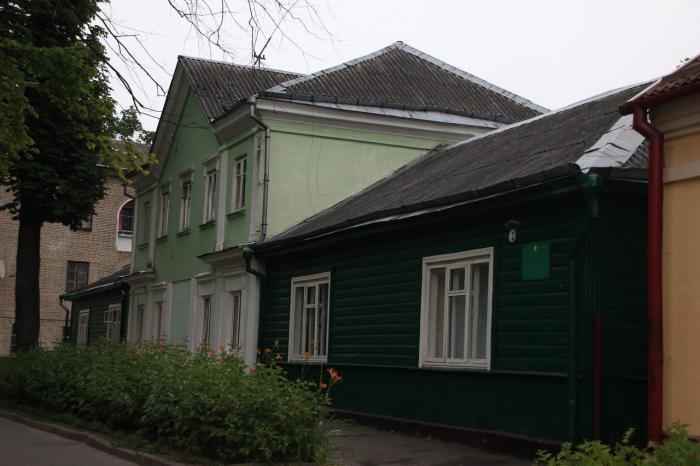 Гродненский областной центр туризма и краеведения - Гродно ...