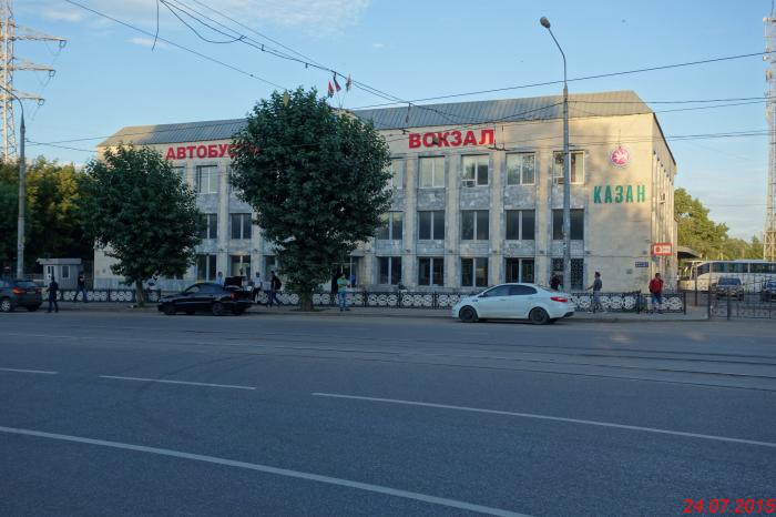 http://photos.wikimapia.org/p/00/05/38/98/98_big.jpg