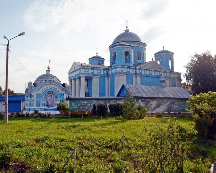 Будущем надписями, город ачинск картинки