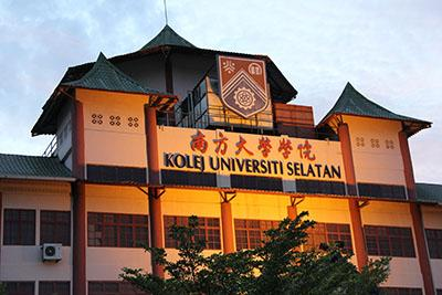 Southern University College - Johor Bahru District