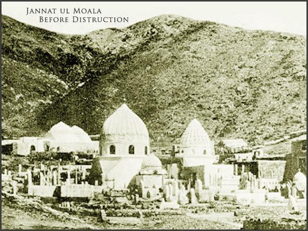 Graves of Khadijah bint Khuwaylid, the first wife of Prophet