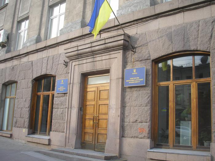 Міністру енергодовкілля призначили заступника з євроінтеграції