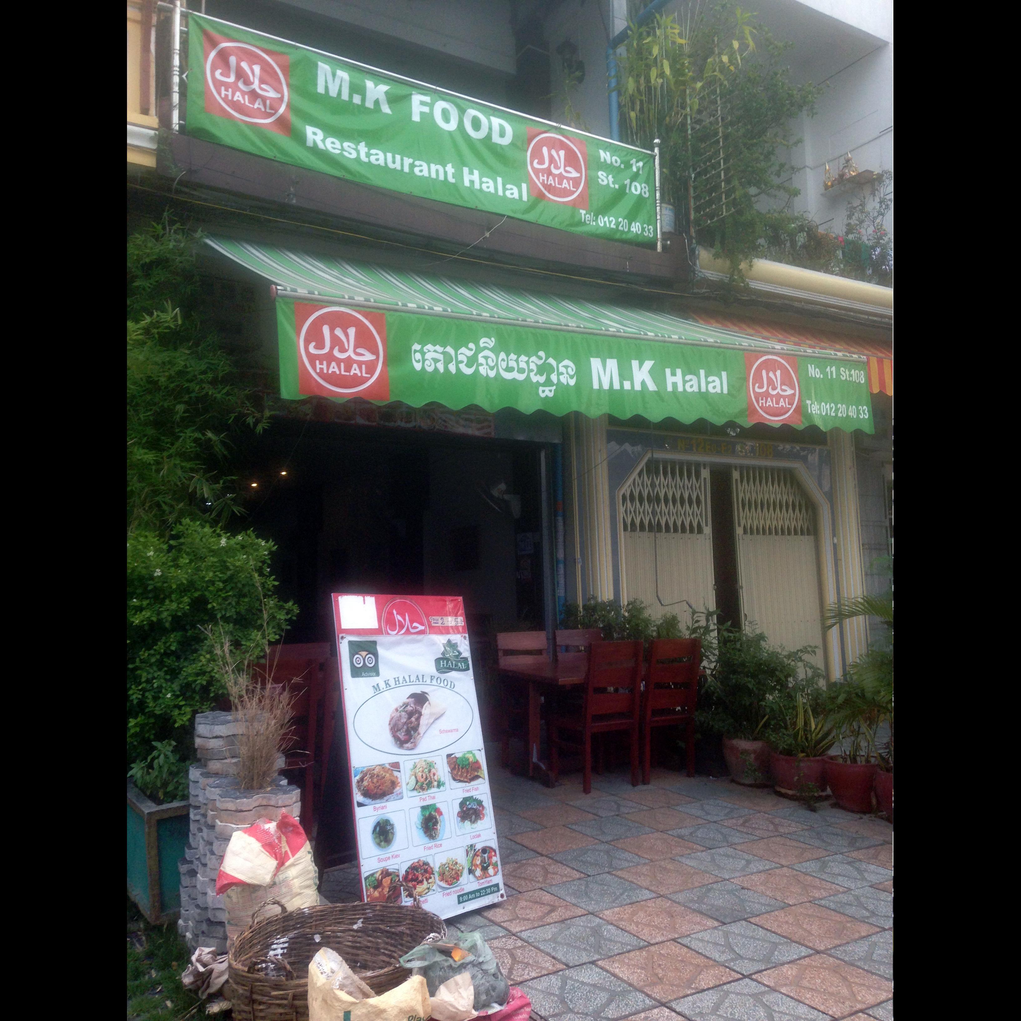 Image result for M.K Halal Restaurant halal food